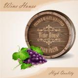 Wino czerwieni drewna sztandar Ilustracja Wektor