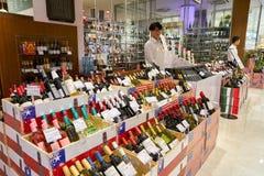 Wino galeria Zdjęcie Stock
