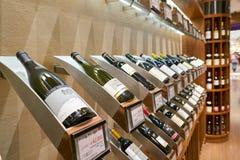 Wino galeria Fotografia Stock