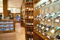 Wino galeria Obrazy Stock