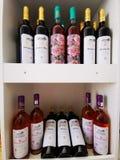 Wino od Ciumbrud, Rumunia - winnicy na brzeg Mureș zdjęcia royalty free
