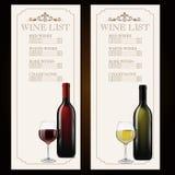 Wino rama Ilustracji