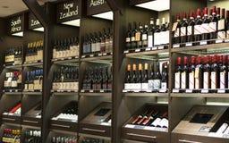 Wino Sklep Obrazy Stock