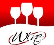 Wino sklep Fotografia Stock