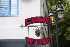 Wino sklep Zdjęcia Royalty Free