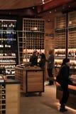 Wino sklep zdjęcie stock