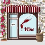 Wino sklepowy budynek Zdjęcie Stock