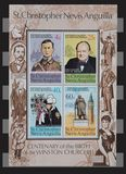 Winston Churchill stamps Royalty Free Stock Image