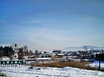 Winter Stockfoto