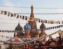 Winter angemessen im Roten Platz, Moskau, Russland Lizenzfreie Stockbilder