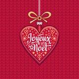 Winter background. Christmas Card. Joyeux Noel. Royalty Free Stock Photography