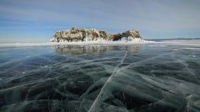 Winter Baikal. Elenka Island at sunset. Winter Baikal. Elenka Island at sunset stock video footage