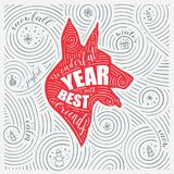 Winter Card. The Lettering - Wonderful Year With Best Friend. New Year Of The Dog / Christmas Design. Royalty Free Stock Image