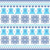 Winter, Christmas navy blue seamless pixelated pattern with polar bears Royalty Free Stock Photos