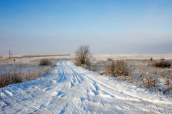 Winter countryside. Winter landscape of Russian countryside Royalty Free Stock Photography