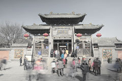 Winter county government. In Shanxi China Royalty Free Stock Photos