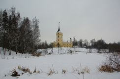 Winter day and fortress in the park Mariental in Pavlovsk. St. Petersburg Royalty Free Stock Image