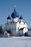 Winter day in Suzdal, Russia. Kremlin and Cathedral of the Nativ Stock Photo