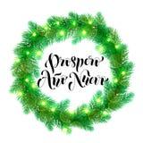 Winter decoration spanish New Year ornament Christmas lights design element. Decorative wreath text for spanish New Year. Prospero Ano Nuevo calligrahpy vector illustration