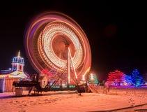 Winter Ferris Wheel Stock Photos