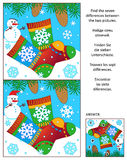 Winter find the differences picture puzzle with knitted socks. Winter, New Year or Christmas visual puzzle: Find the seven differences between the two pictures Royalty Free Stock Image
