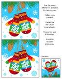 Winter finden das Unterschiedbildpuzzlespiel mit Handschuhen Lizenzfreies Stockbild