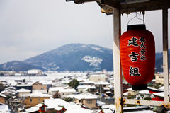 Winter japanese panoramic scene Royalty Free Stock Photos