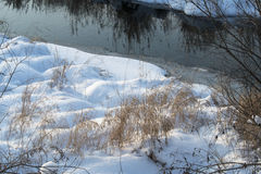 Winter landscape. In the foothills of the Sikhote-Alin, the beginning of winter Stock Images