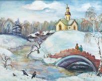 Winter landscape. Marfino Royalty Free Stock Image