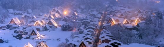 Free Winter Landscape Of Shirakawago Panoramic Royalty Free Stock Photo - 169350185