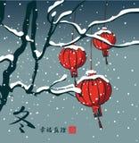 Winter landscape with paper lanterns Stock Photo