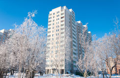 Winter in Moscow, Russia Royalty Free Stock Photos
