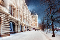 Winter in Moscow. Russia. Stock Photos