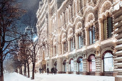 Winter in Moscow. Russia. Royalty Free Stock Photo