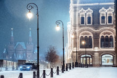 Winter in Moscow. Russia. Stock Photo