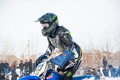 Winter Motocross competitions among Juniors. 10.03.2013, city of Orenburg, Southern Ural, Russia Stock Images