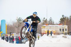 Winter Motocross competitions among Juniors. 10.03.2013, city of Orenburg, Southern Ural, Russia Royalty Free Stock Photos