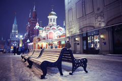 Winter night landscape in center of Moscow Stock Image