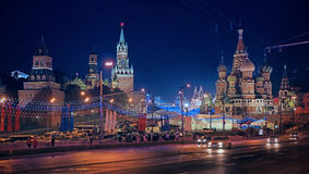 Winter night landscape in the center of Moscow Stock Photos
