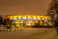 Winter Night Moscow. Snowy park and sports complex Olympic Royalty Free Stock Photography