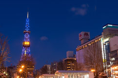 Sapporo tv Tower Royalty Free Stock Image