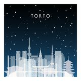 Winter night in Tokyo. Night city in flat style for banner, poster, illustration, game, background vector illustration