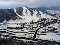 Pyeong Chang 2018 Winter Olympic Ski Jump Center. 2018 Winter Olympic Ski Jump Center Pyoeng Chang Korea taken on 28.12.2016 Stock Photos