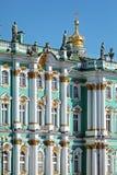 Winter Palace at Day, Saint Petersburg Stock Photo