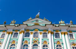Winter Palace fronton Royalty Free Stock Photography
