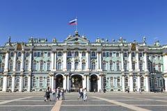 Winter Palace, Hermitage museum in Saint Petersburg, Royalty Free Stock Photo
