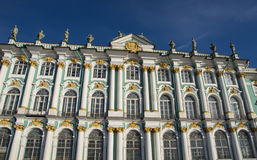 The Winter Palace (Hermitage) in St. Petersburg Royalty Free Stock Photos