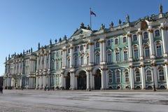 Winter Palace  Landmarks of St. Petersburg Royalty Free Stock Image