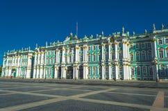 Winter Palace Saint-Petersburg building housing Hermitage museum. Royalty Free Stock Photo