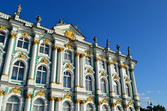 Winter Palace, St.Petersburg Stock Photos
